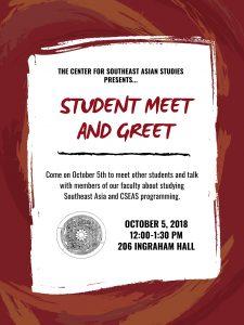 CSEAS Meet and Greet