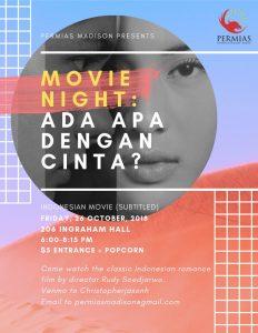 Permias Movie Night
